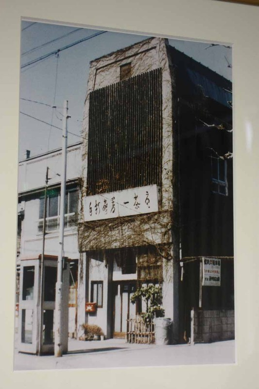 西神田の旧学会本部: 松沢友紀は...