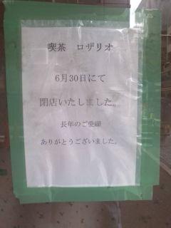 神保町喫茶店3