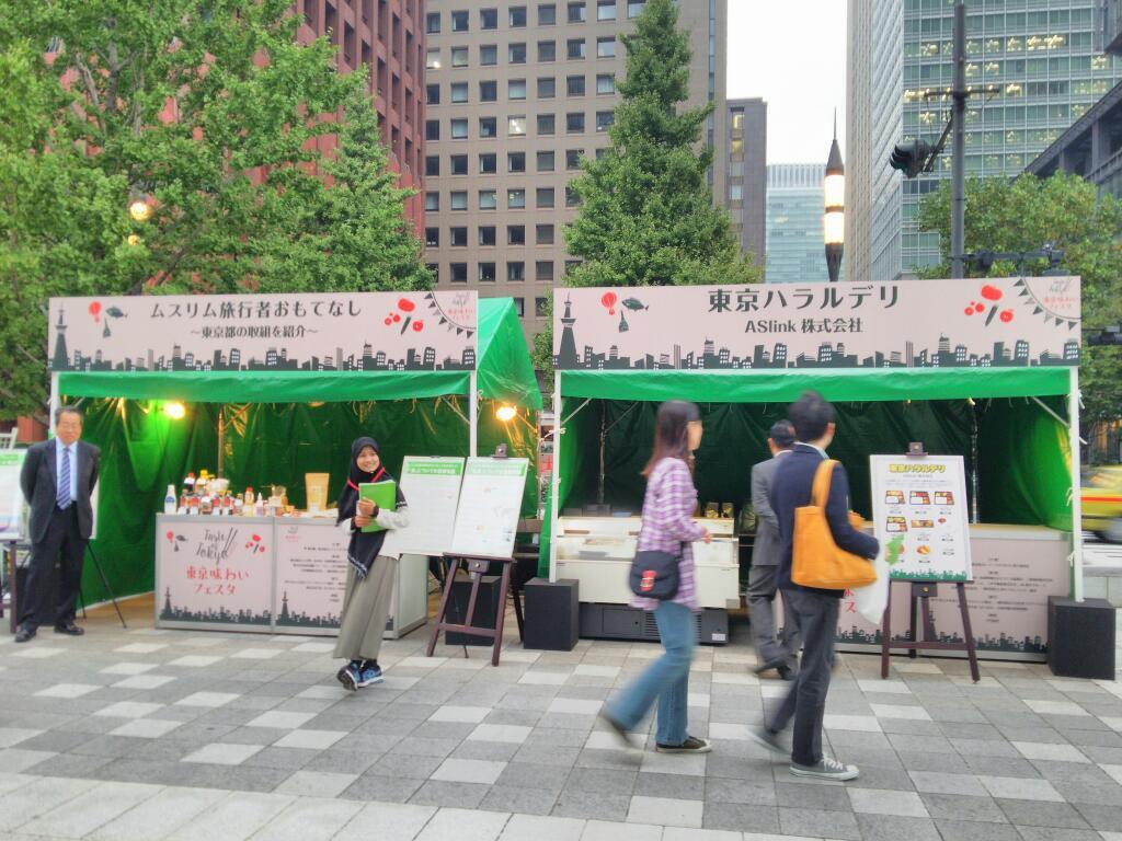 東京駅前広場