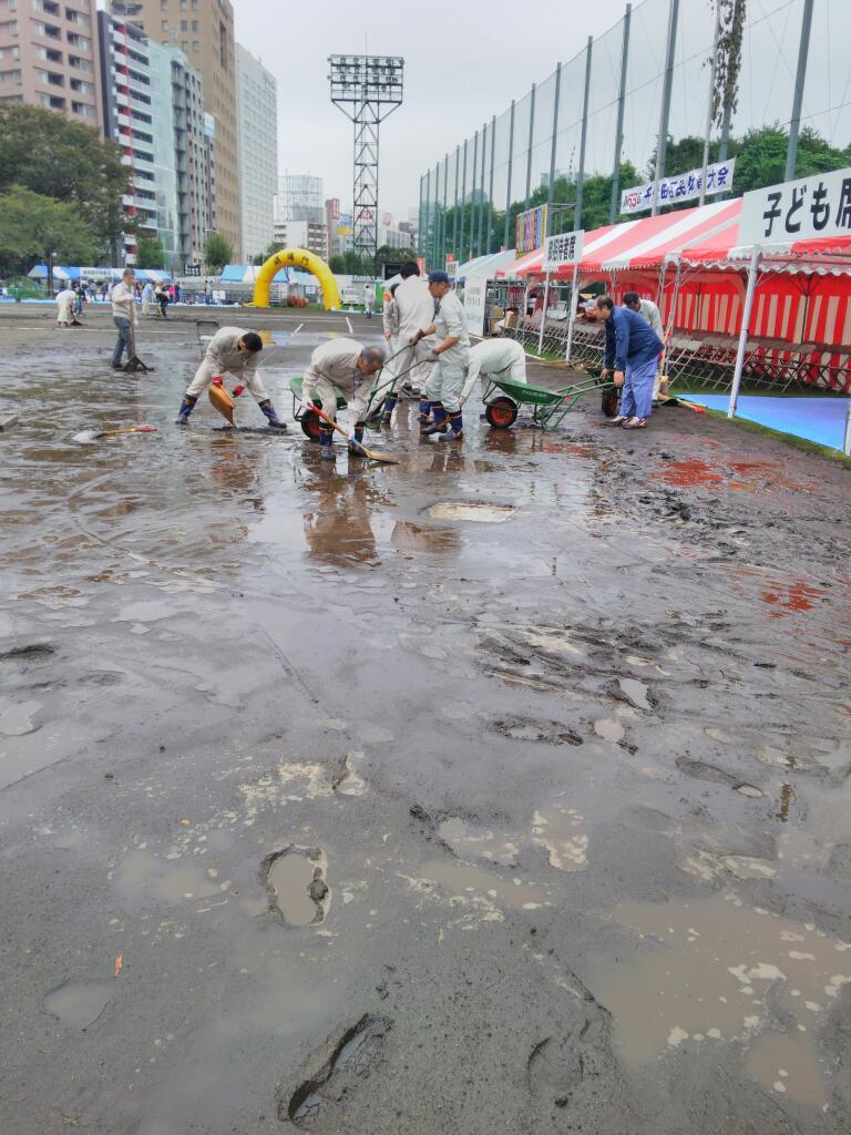 千代田区体育祭