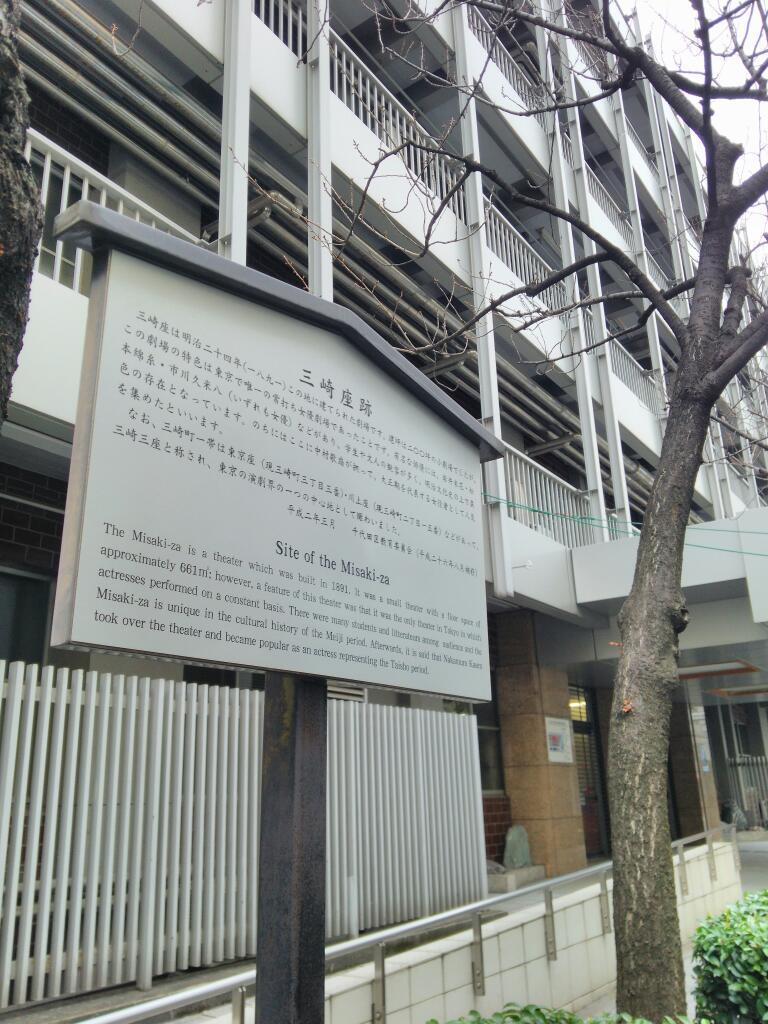 日大法学部3号館が閉鎖