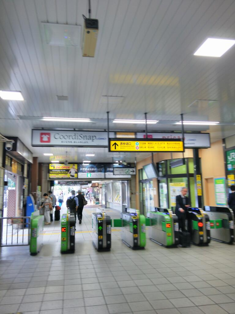 原宿駅舎、立て直し決定