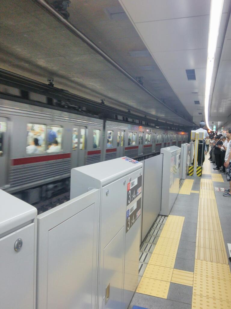 渋谷から旅に出る