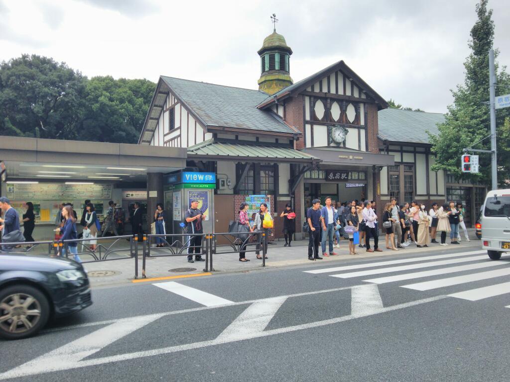 原宿駅改修間近