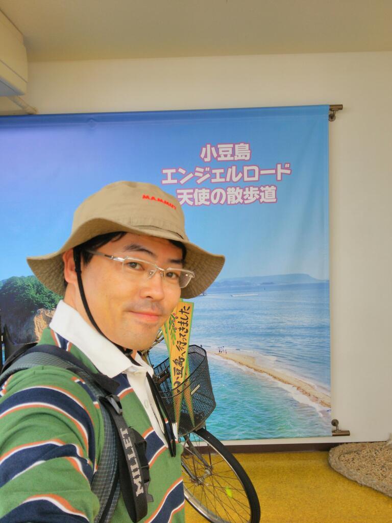 2年ぶりの小豆島