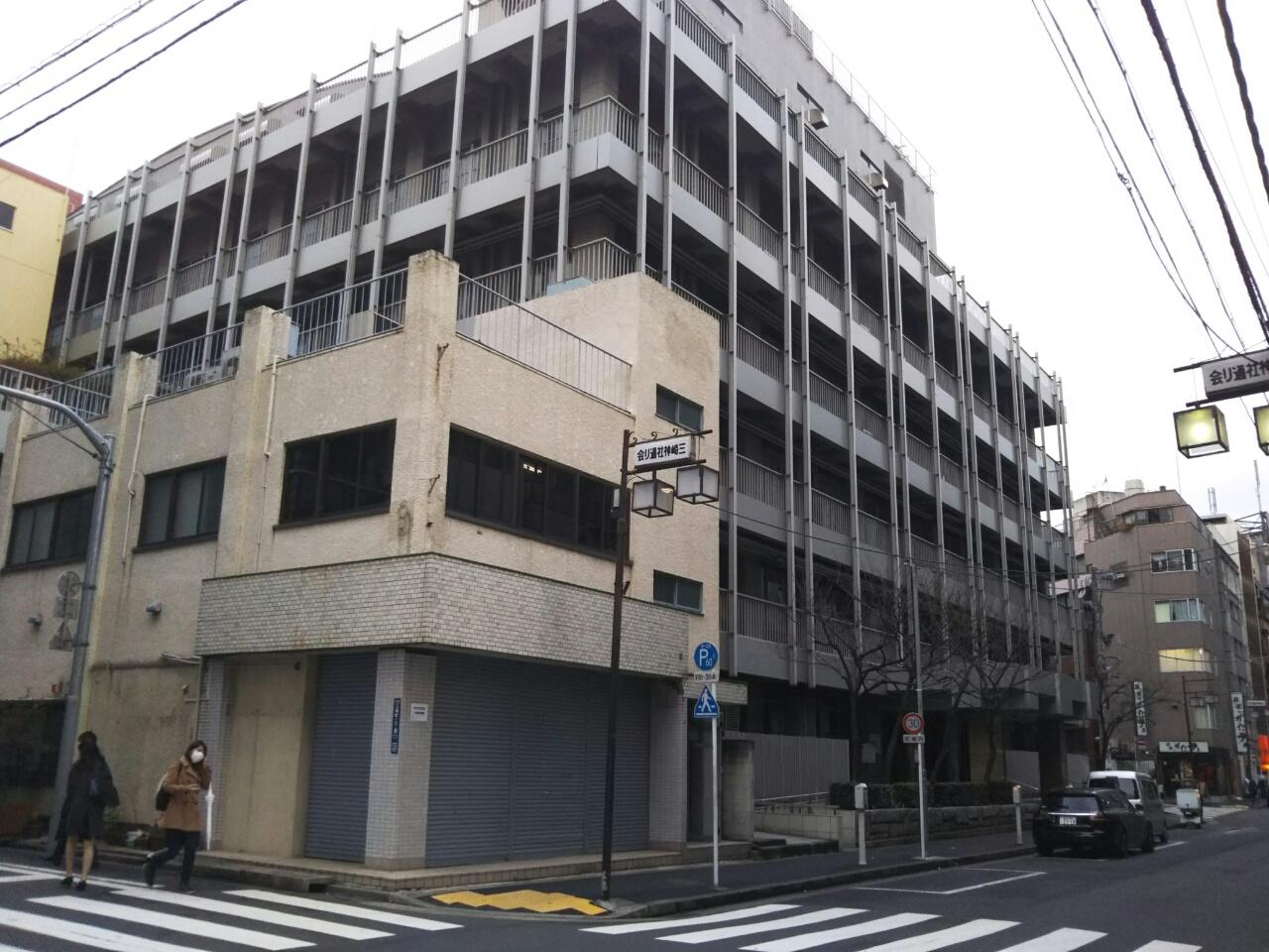 日本大学法学部3号館が取り壊し