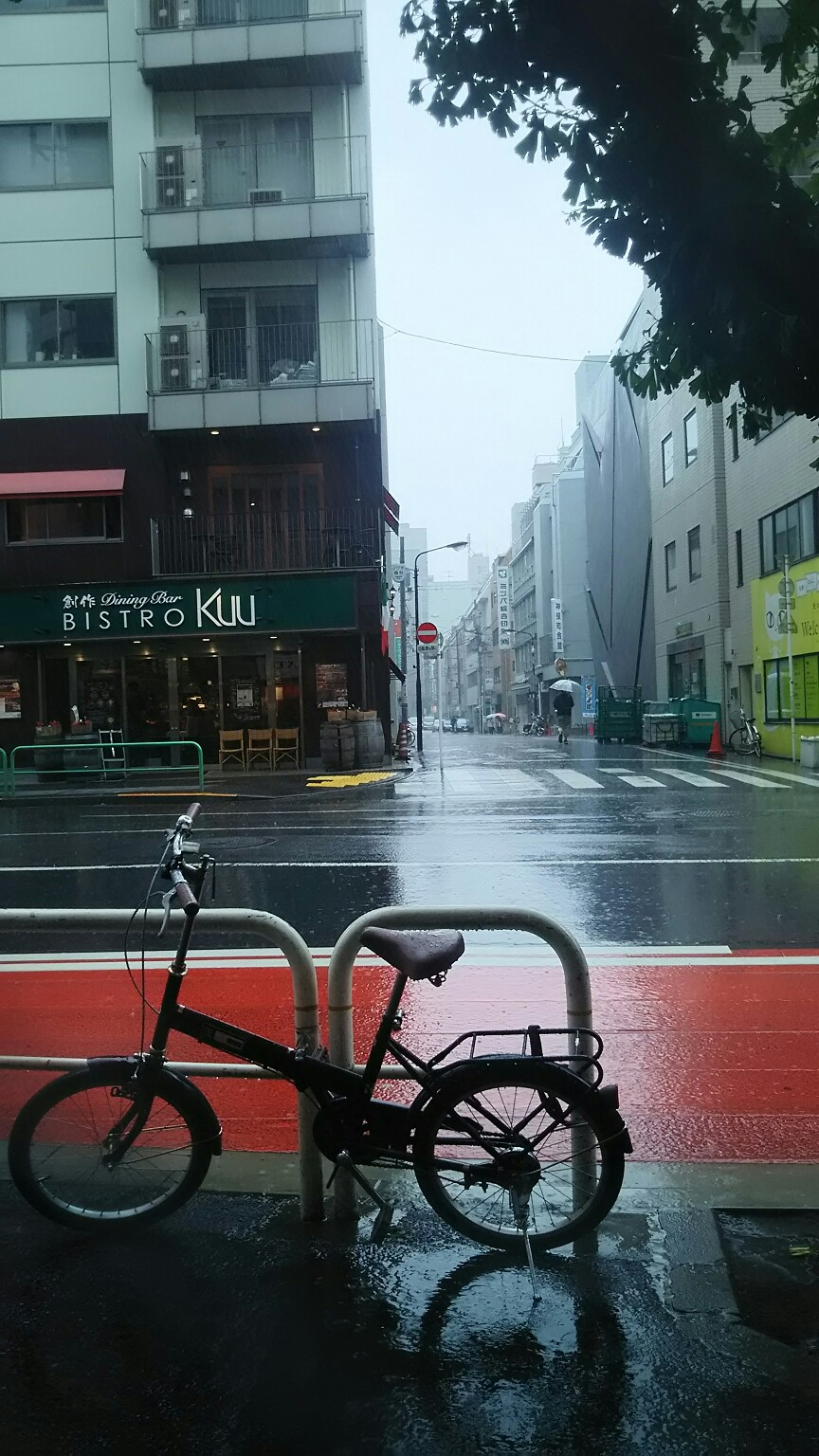 父の日は雨の午後