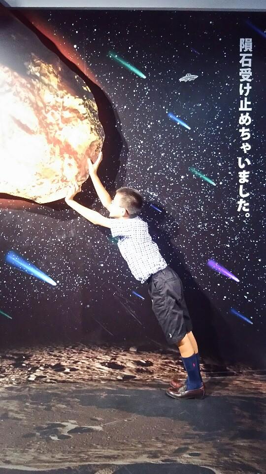 ちょっと宇宙まで