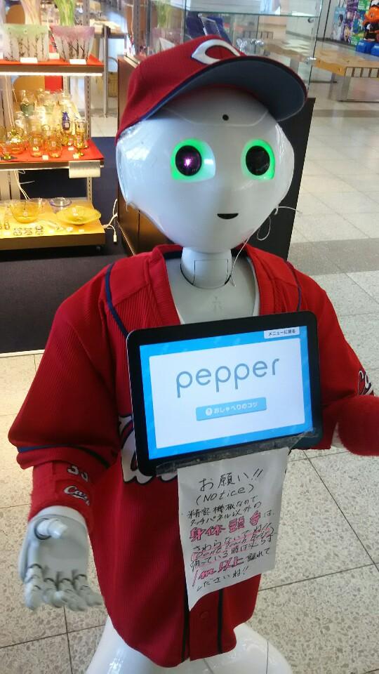 ロボットと話す