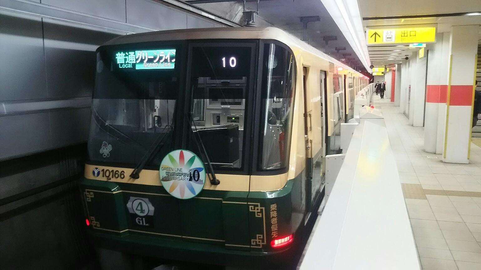 グリーンライン10周年記念装飾列車