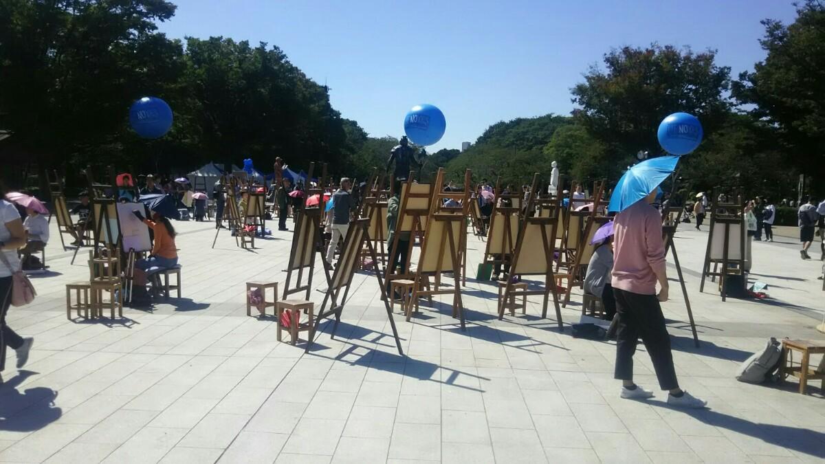 上野公園『UENOYES』
