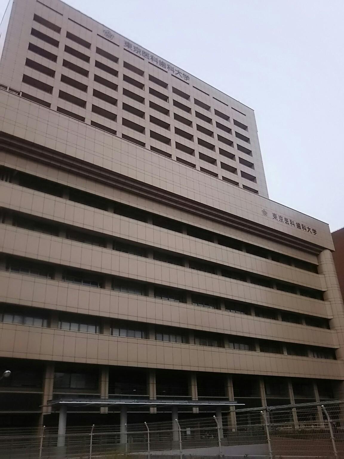 東京医科歯科大学学園祭