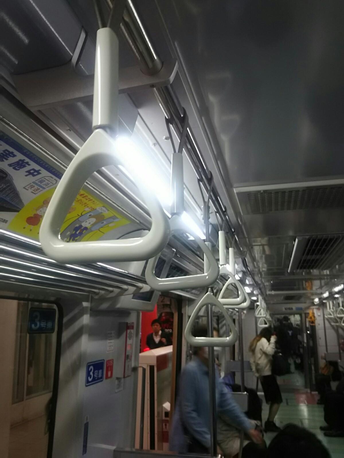 横浜市営地下鉄のつり革