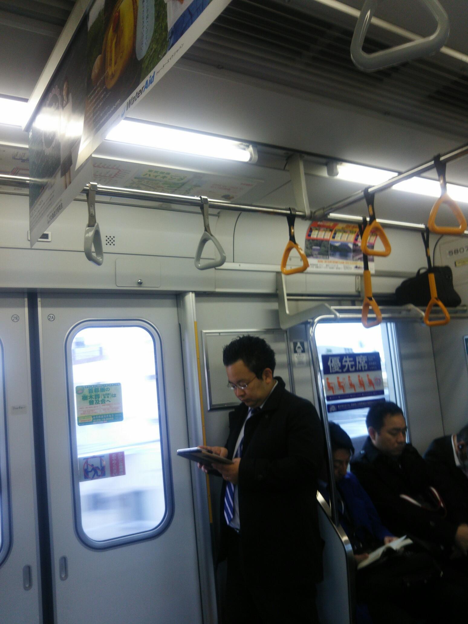 東急線の青ガエル